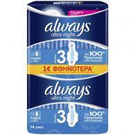 ALWAYS ULTRA DUO NIGHT PACK (14τεμ.) (-1€)